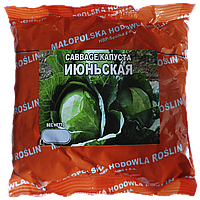 "Капуста ""Июньская"" 0.5кг"