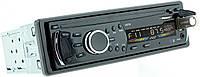 Автомагнитола 1 ДИН USB SD AUX 4RCA в машину съемная панель 1070/ISO