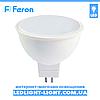 Светодиодная лампа Feron MR-16 LB-240 4W