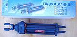 Гідроциліндр ЦС 100х400 ПИЛЬНУЮ 10-6А, фото 2