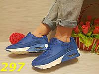 Nike Air Max женские реплика синие