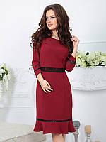 Платье Лиана марсала, фото 1