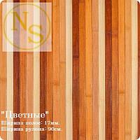 """Бамбуковые обои """"Цветные"""", ширина 90см., фото 1"""
