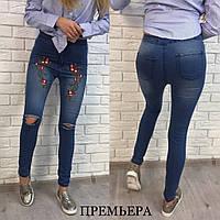 Женские стильные джинсы с вышивкой (2 цвета)