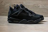 Мужские кроссовки Nike Air Force Jordan 🔥 ( Найк Аир Форс Джордан ) Black