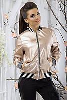 Куртка из кож-зама золотого цвета