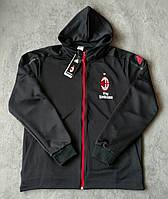 Спортивная кофта Милан