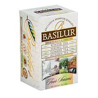 Чай Basilur коллекция Четыре сезона Ассорти (20х2)г