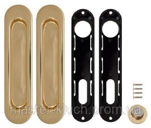 Ручки для раздвижных дверей  AGB ВО1927.00.08 матовое золото