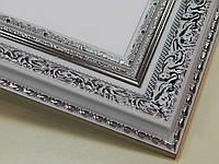РАМКА  30х40.60 мм.Белая с серебряным орнаментом.Для фото,дипломов,картин.