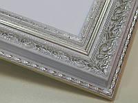 РАМКА  30х40.60 мм.Белая с матовым серебром.Для фото,дипломов,картин.