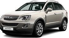 Защита двигателя на Opel Antara (с 2011---)