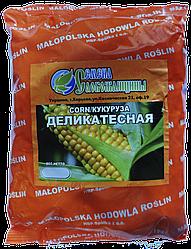 """Кукурудза """"Делікатесна"""" 1кг"""