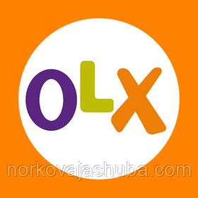 Купить норковую шубу OLX