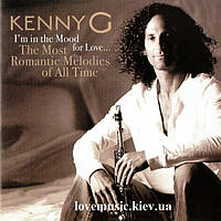 Музыкальный сд диск KENNY G I'm in the mood for love (2006) (audio cd)