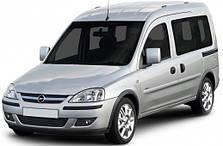 Защита двигателя на Opel Combo C (2001-2012)