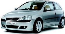 Защита двигателя на Opel Corsa (2000-2006)