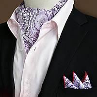 Bow Tie House™ Шейный платок Аскот сиреневый с узором и платком-паше 09152