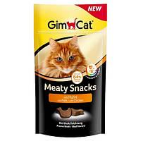GimCat Meaty Snacks mit Huhn лакомство - снеки для кошек с курицей, 35г