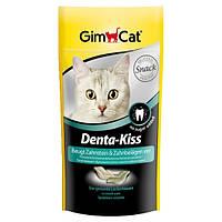 GimCat Denta-Kiss комплекс витаминов для предотвращения зубного налета и зубного камня у кошек, 40г