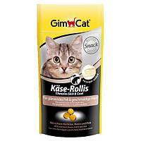 GimCat Kase-Rollis Skin and Coat витаминизированные сырные ролики для здоровой кожи и шерсти кошек, 40г