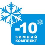 Зимний комплект POLAIR (ПОЛАИР)