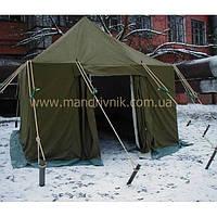 Прокат Палатка армейская