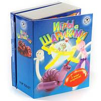 Детский набор для творчества Игры с шариками