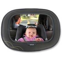 Автомобильное зеркало Baby Mega Mirror Munchkin
