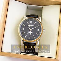 Мужские оригинальные часы Guardo silver black 04751g-10618, фото 1