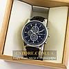 Мужские оригинальные часы Guardo silver black 04763g-10602