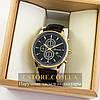 Мужские оригинальные часы Guardo gold black 04767g-10602