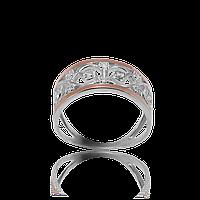 Серебряное кольцо ЭЛЕОНОР 925 пробы с накладками золота 375 пробы.Серебряное кольцо с золотой пластиной