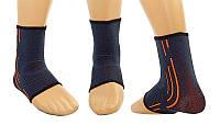 Голеностоп (бандаж голеностопного сустава) эластичный (1шт, р-р S-XL, серо-оранжевый)