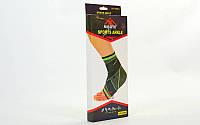 Голеностоп (бандаж гомілковостопного суглоба) еластичний з фіксуючим ременем (1шт, поліамід, спандекс, р-р S-XL)