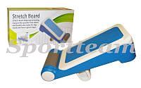 Доска для растяжки ног Stretch Board