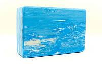 Йога-блок мультиколор (EVA, р-р 23х15х7,5см, синий)