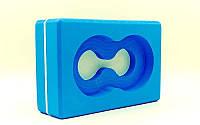 Йога-блок с отверстием (EVA, р-р 23х15х7,5см, синий)