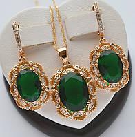 Шикарный комплект Xuping покрытие золотом 18к с овальными зелеными цирконами.