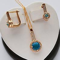 Красивый позолоченный комплект украшений 18к  сережки и кулон фирма Xuping.