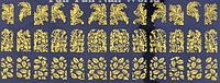 Cтикеры наклейки 3D узор, имитация литья 36 шт, фото 1