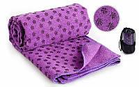 Коврик-полотенце для йоги Yoga mat towel