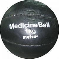Мяч медицинский (медбол) MATSA ME-0241-1 1кг