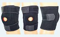 Наколенник-ортез коленного сустава открыв. со спирал. ребрами жесткости (1шт) (регул.)