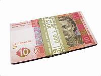 Сувенирные 10 гривен (Сувенирные деньги)