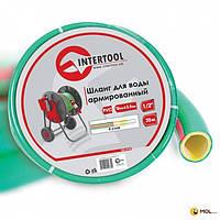 INTERTOOL Шланг для воды 4-х слойный 12 & quot; , 20 м, армированный, PVC INTERTOOL GE-4103