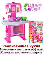 """Кухня детская """"Кухня маленькой господинi"""". Реалистичная кухня - звук, свет, набор детской кухонной посуды."""