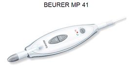 Beurer MP 41 Прибор для маникюра 4211125572112