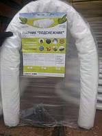 Парник Подснежник из агроволокна 3 м плотностью 30 г/кв м