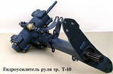 Гідропідсилювач керма трактора Т-40 (Д-144) ГУР Т-40 (Д-144) Т30-3405010Б, фото 2